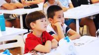中诺语汇英语公开课