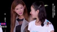 江一燕狂撩黄渤:我只希望你好,林志玲怒了:你算老几跟我抢男人