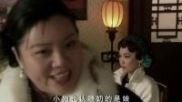 范文芳给儿子庆生,竟遭正室破门捣乱,范爷的做法霸气了
