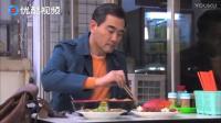 孤独的美食家中国版:大胃伍郎引关注,清蒸螃蟹做收尾