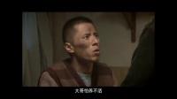 """你是我兄弟:马学军说大哥是""""王连举"""",卖国贼?到底为什么?"""