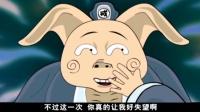 搞笑西游:妖怪常年吃素饿肚子,竟只为等唐僧的出现