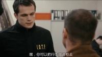 天罡星下凡:警员斯蒂夫初来报道,一进门就迫不及待要见搭档!