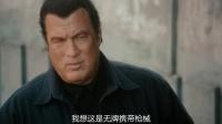 天罡星下凡:犯罪分子嚣张横行,鲍比逼毒枭供出线索,他却拒绝?