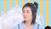 芭姐挑战你第二季:张子枫私房好物交换大会, 是暴力妹妹也是美肤达人?20180706