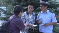 男子被城管罚款,拿了罚单还反问警察:这发票可以兑奖吧!