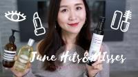 六月愛用品+雷品吐槽 | HiBarbie