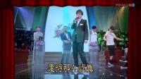 刘维三种版本演唱《认真的雪》,唱到第二个版本,薛之谦都叫出声