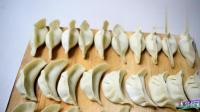 简单快捷的包饺子手法, 一学就会(最后一篇美食教程)