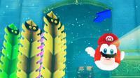 [宝妈趣玩]超级马里奥奥德赛★25: 海之国! 无数个洞洞, 陷入迷宫!