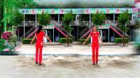 优柔广场舞原创舞步健身操第三套第七节《全身运动》 教学版