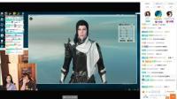 斗鱼3DM 主机一哥总监的评测时刻【逆水寒】一款网易自研的大型武侠沙盒游戏! (7月5日)