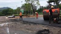 最美的劳动者——路面沥青混凝土施工操作员