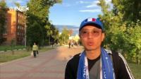拍客世界杯: 中国球迷赛后专业点评法国VS乌拉圭