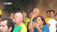 拍客世界杯: 1: 2落后, 里约热内卢的巴西球迷焦急万分