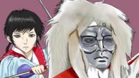 白狮子假面战斗剪辑MAD   OP完整版:「白獅子仮面の歌(白狮子假面之歌)」E