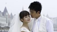 八卦:贾乃亮结束结婚纪念日打卡
