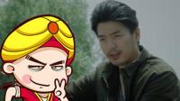 唐唐说电影: 最脑残的夫妻【唐唐说电影】24