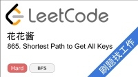 花花酱 LeetCode 865. Shortest Path to Get All Keys EP205