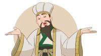 """自称""""臣本布衣""""的诸葛亮并非平民, 他出身世家, 还是个官二代"""
