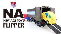 KL变形金刚玩具分享328 New Age Toys FLIPPER 小黄蜂