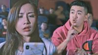 《陈翔六点半》第164集 女神在电影院喧哗吵闹引公愤!