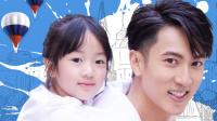 世界杯最萌星球迷:吴尊俄罗斯观赛 女儿羞曝最爱爸爸吃醋