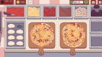 【逍遥小枫】摆放才是关键, 终于掌握到赚钱的诀窍了~! | 美味的披萨#4