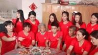 11个闺女一个儿子 姐姐们凑32万帮弟弟结婚