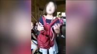 女导游竟辱骂贵州人:穷山恶水出刁民!被围堵后才道歉