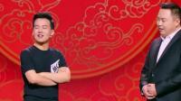 郭麒麟马苏阎鹤祥 精彩演绎相声《我是富二代》爆笑全场