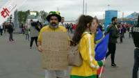 """巴西大叔支持法国 抗议比利时对巴西""""耍赖""""被警察带走"""