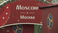 我们将捧回奖杯用它装满伏特加 克罗地亚自信迎战势在必得
