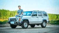 白话汽车: 我们关于越野的共同记忆, 北京吉普切诺基
