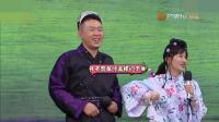 Papi酱版本的紫薇遇上沈腾饰演的皇阿玛, 光是想想就觉得很好笑