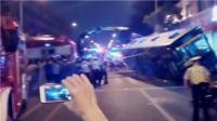山东济南公交车溜车撞人致2死2伤
