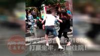 中国路怒合集201806:打赢坐牢,打输住院!