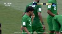 不以身高论英雄——世界杯赛场上那些灵活的小个子
