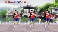代玉广场舞《爱情码头》动感时尚现代舞32步, 适合初学者大众化