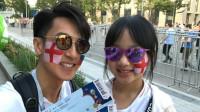 吴尊与neinei看世界杯 气场超强