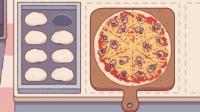 【逍遥小枫】洋葱! 是洋葱! 等份切割赚钱法! | 美味的披萨#6