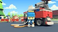 少儿汽车动画: 秘密武器利用泡沫稀释汽油 布布变身消防车清洁车解决难题