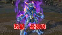 精灵宝可梦中最好用的5只火系神兽里, 凤王只能排第3?