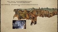 【星云】骑马与砍杀潘德的预言第一期剿匪人生