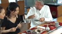 蔡澜: 吃刺身的时候, 把芥末放到酱油里伴, 这个吃法是错误的