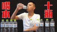一次性喝掉两天的进水量十瓶水会怎么样? 两天不用喝水?