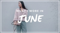 六月服飾穿搭 | WHAT I WORE IN JUNE | HiBarbie