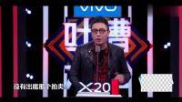 """华少录节目把张绍刚气的摔手卡, 还曝了罗振宇撤资papi酱""""内幕"""""""