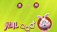 【兔叽QQQ】台湾名厨创新中餐,美国人最爱!这道菜什么来头?