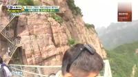 韩国明星游河南新乡天界山 登上归真台感叹太行山脉气势恢宏
